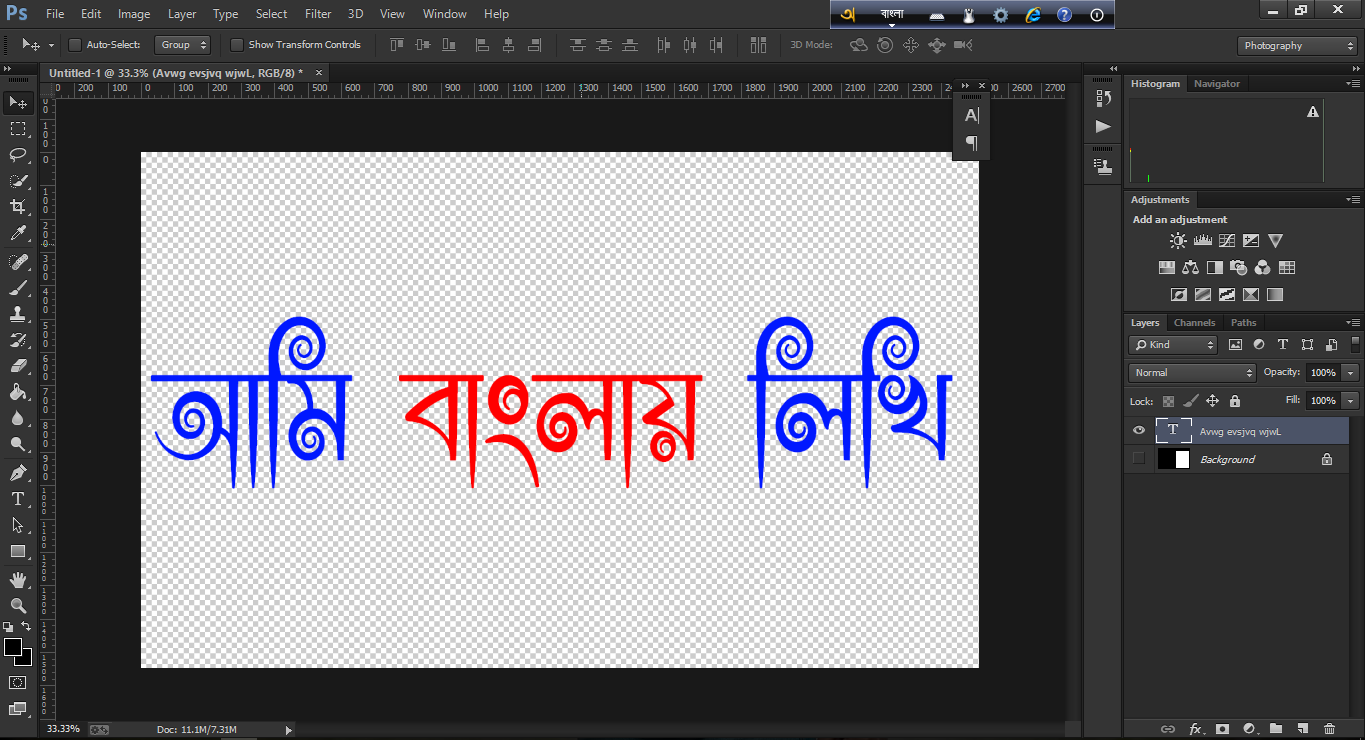 How To Write Bengali in Photoshop