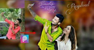 picsart selfie with girl,picsart cb editing, picsart editing, picsart, hindi, girl png,