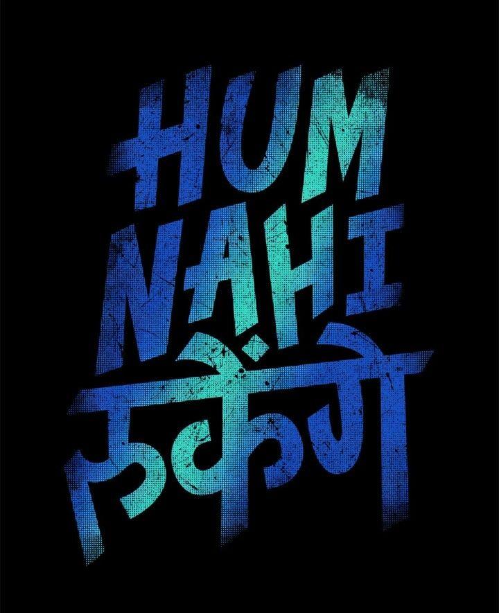 Hindi English Mix Png Text For Photo Editing In Picsart