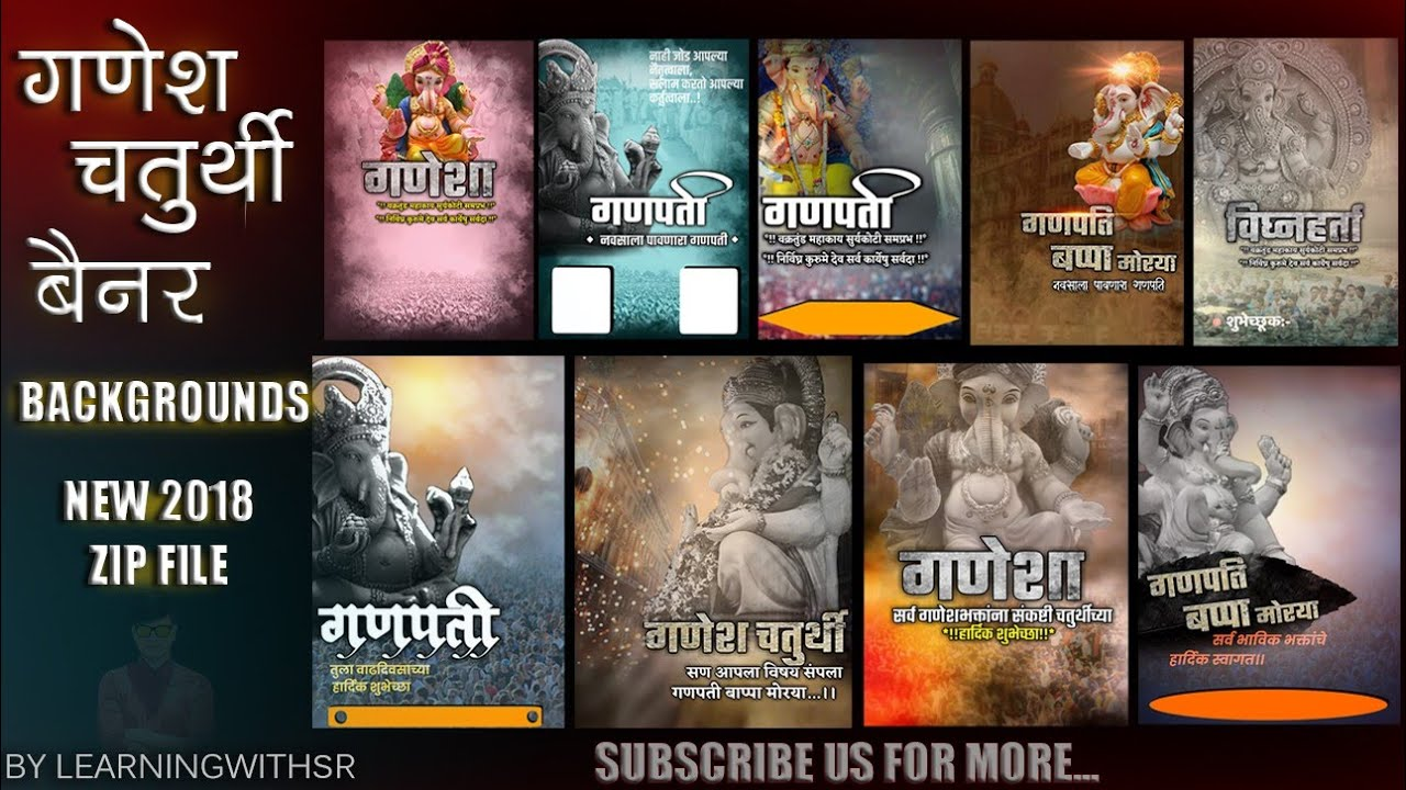 Ganesh Chaturthi Editing Background Download, Ganapati