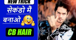 New and Easy Trick for Making CB hair png in Android || CB Hair Png App || How to make CB hair